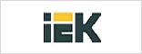 IEK, купить электротехническое оборудование, поставка электротехнической продукции