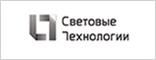 Световые технологии, купить электротехническое оборудование, поставка электротехнической продукции